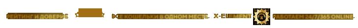 http://x-element.okis.ru/files/1/8/7/187727/12png.jpg
